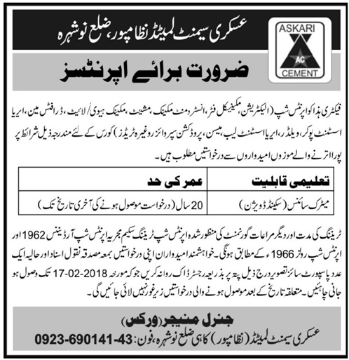 Jobs in Askari Cement Ltd in Nowshera 04 Feb 2018