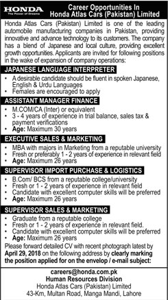 Jobs in Atlas Honda Pakistan 22 April 2018