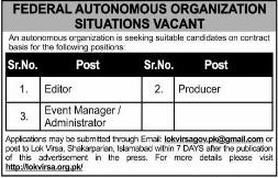 Jobs In Autonomous Organization 18 Jan 2018