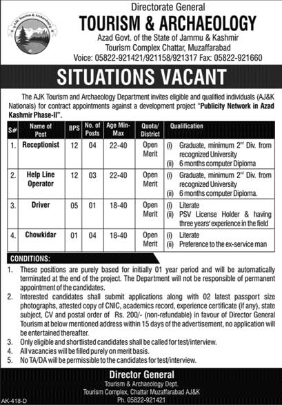 Jobs in Azad Govt of the State of Jammu & Kashmir Tourism Complex 18 May 2018