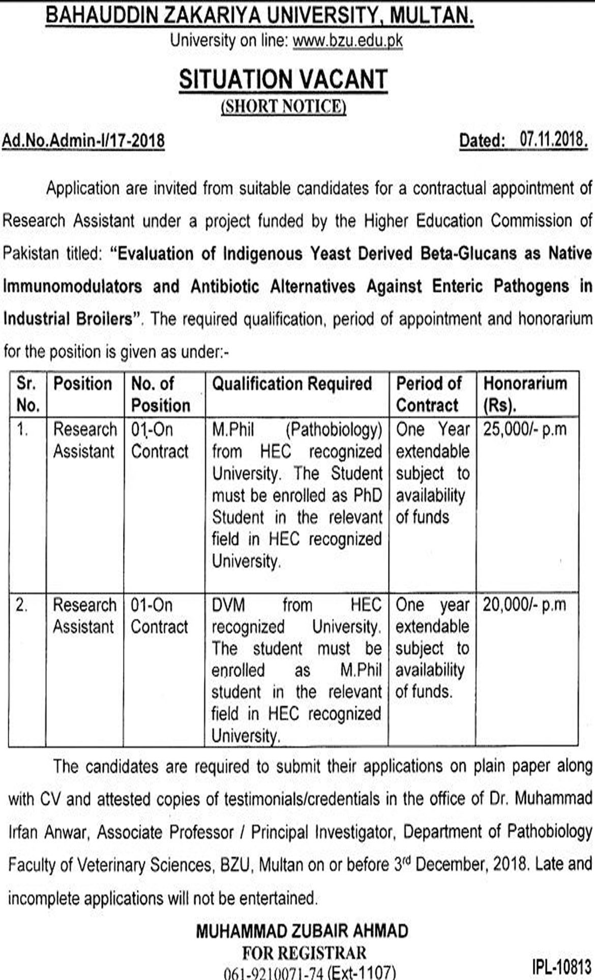 Jobs In Bahauddin Zakariya University BZU 13 Nov 2018