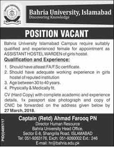 Jobs in Bahria University Islamabad 11 March 2018