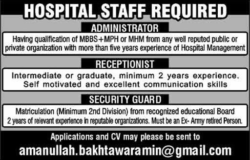 Jobs In Bakhtawar Amin Hospital 19 Jan 2018