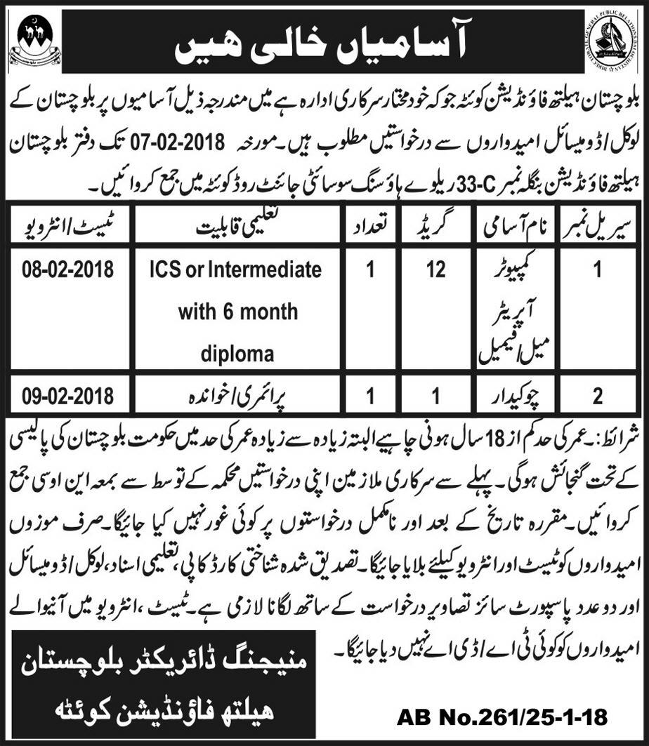 Jobs In Balochistan Health Foundation Quetta 27 Jan 2018