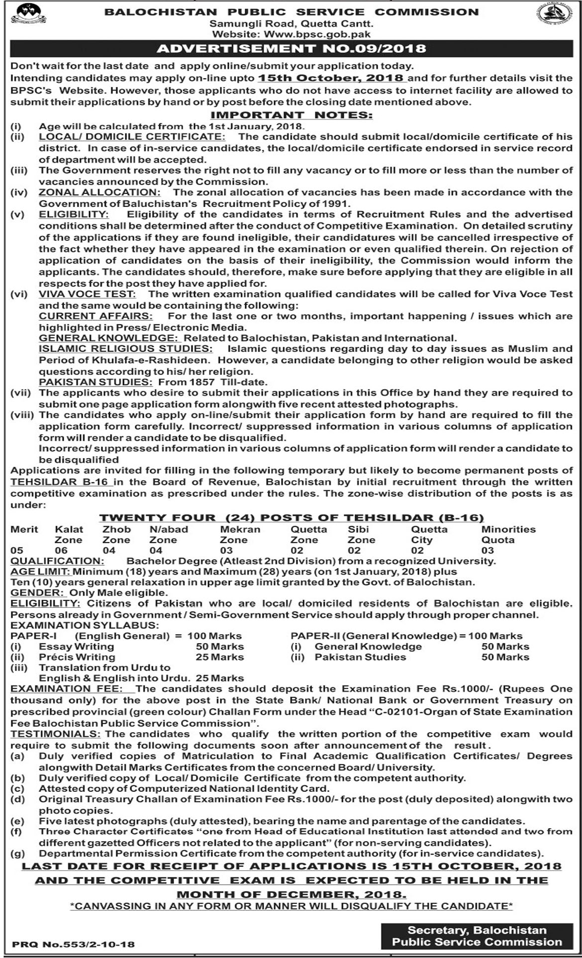 Jobs In Balochistan Public Service Commission BPSC 04 Oct 2018
