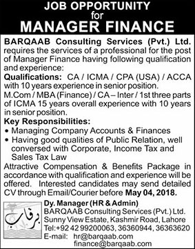 Jobs in BARQAAB Consulting Services Pvt Ltd 22 April 2018