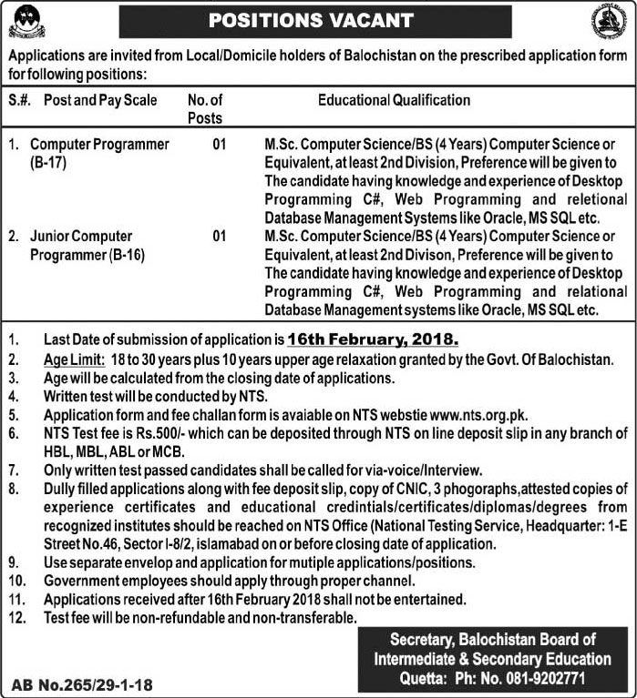 Jobs in Board Of Intermediate And Secondary Education Quetta 30 Jan 2018