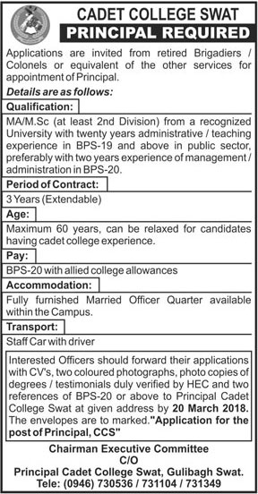 Jobs In Cadet College Swat 06 Mar 2018