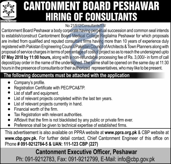 Jobs in Cantonment Board Peshawar 19 April 2018