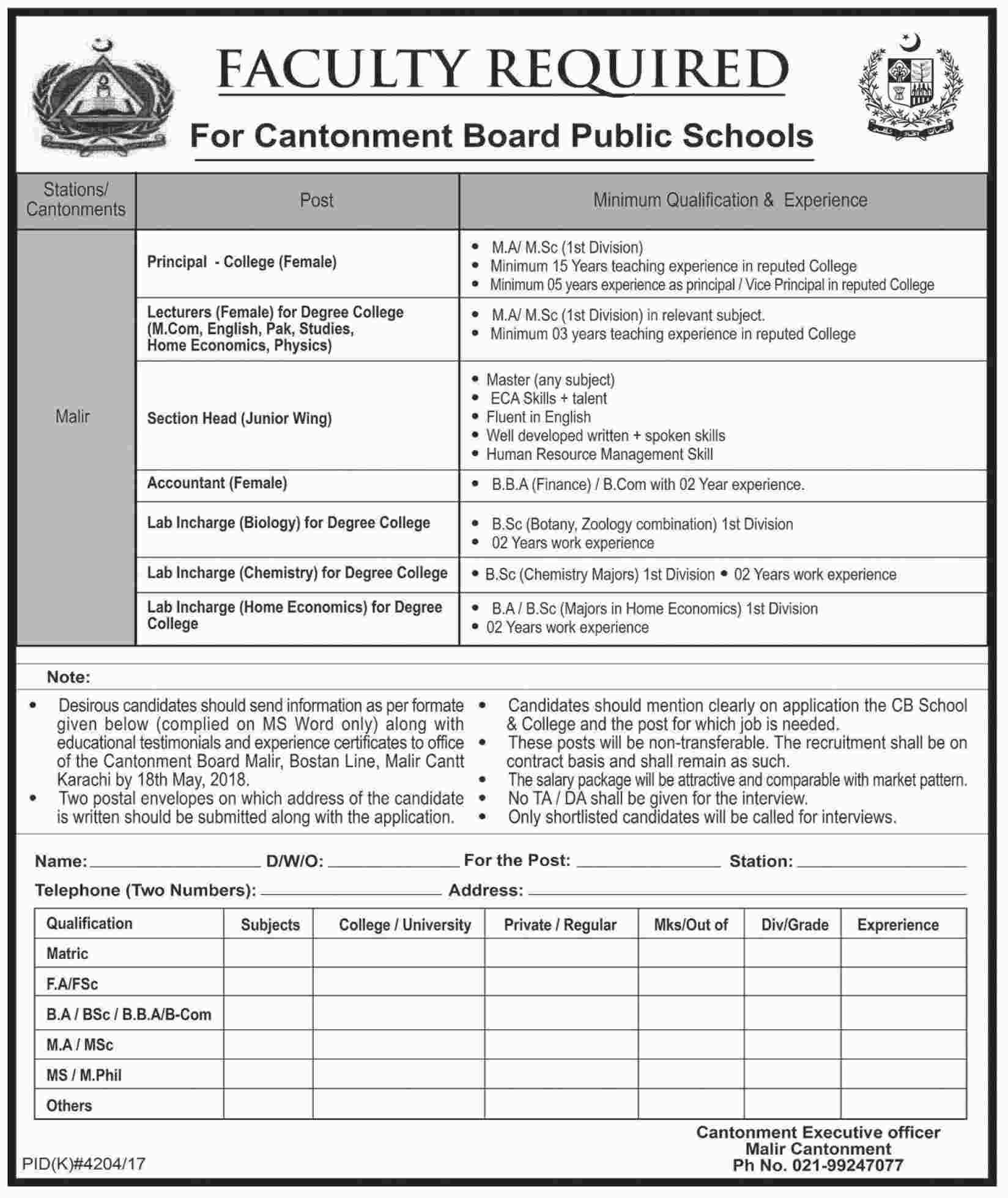 Jobs in Cantonment Board Public School 03 May 2018