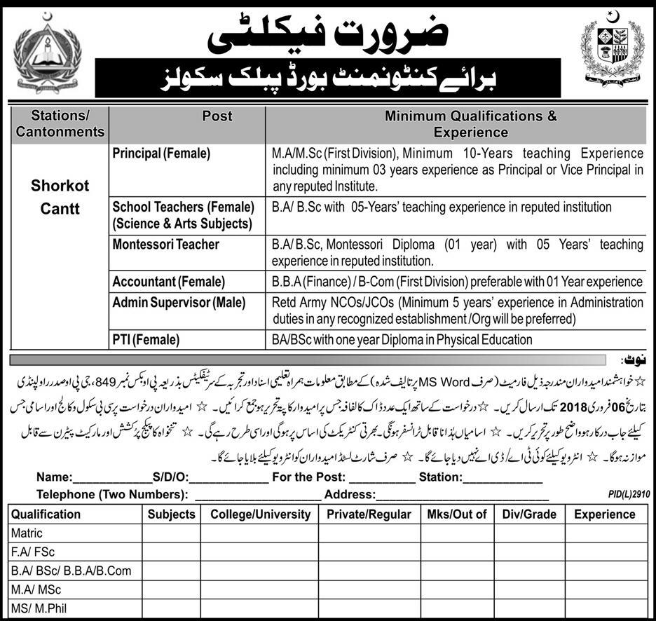 Jobs In Cantonment Board Public Schools 20 Jan 2018