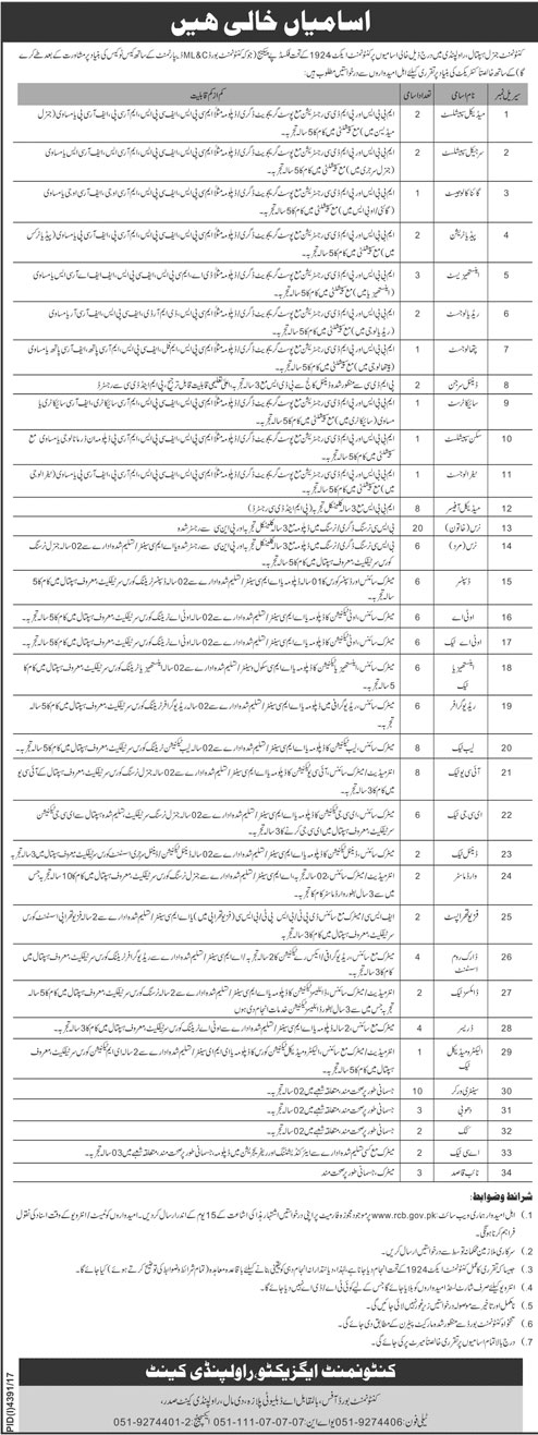 Jobs in Cantonment General Hospital in Rawalpindi 16 Feb 2018