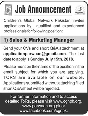 Jobs in Children's Global Network Pakistan 10 July 2018