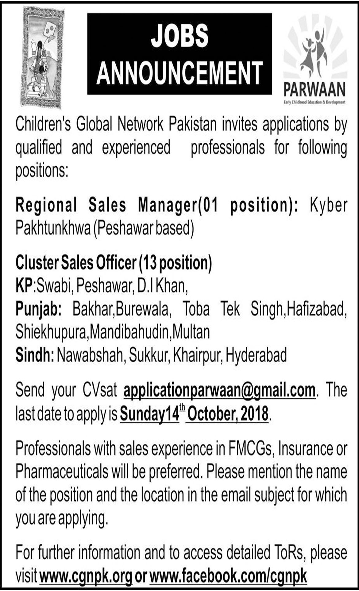Jobs In Childrens Global Network Pakistan 11 Oct 2018