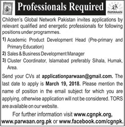 Jobs in Childrens Global Network Pakistan 13 March 2018