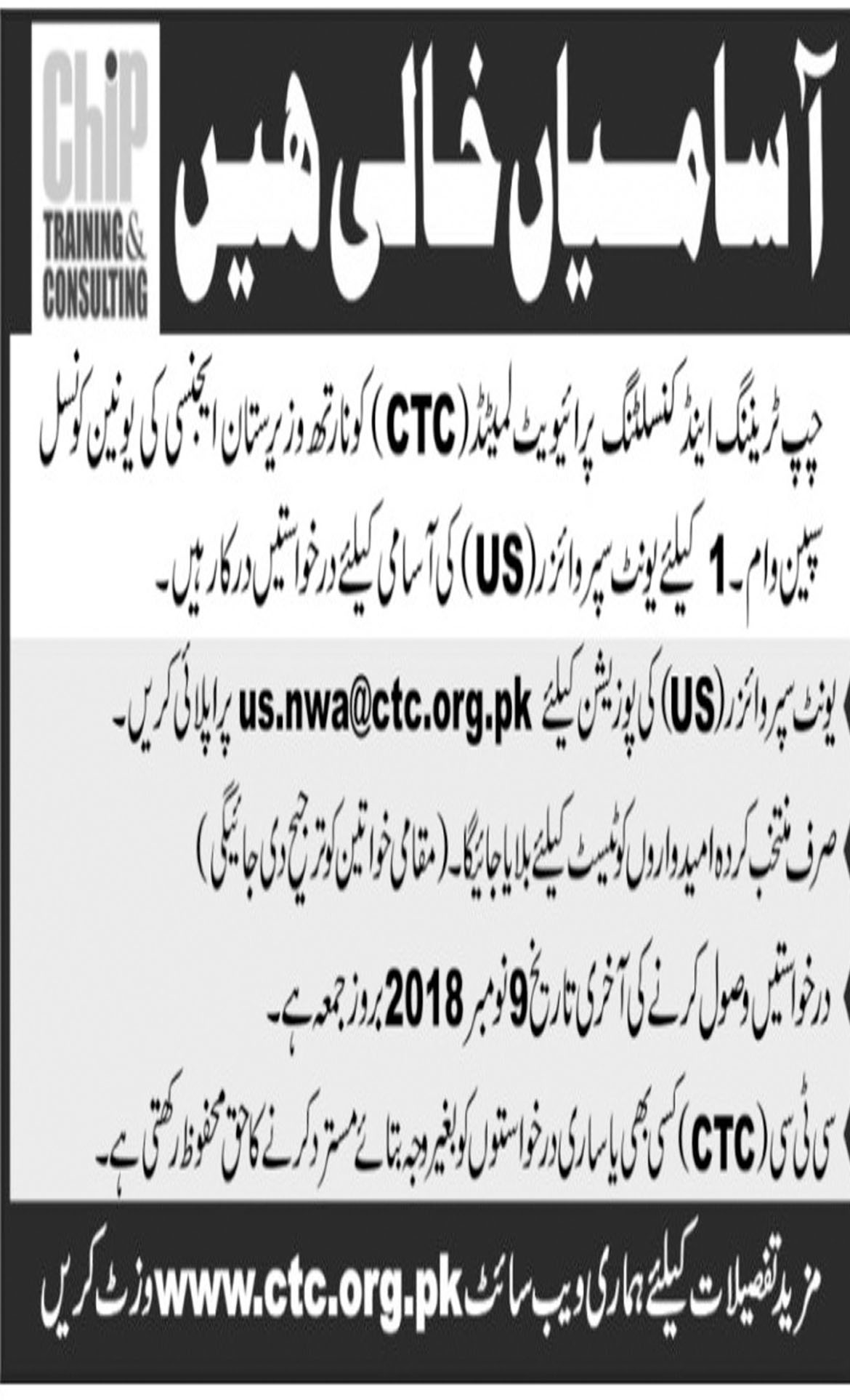 Jobs In Chip Training And Consulting 06 Nov 2018