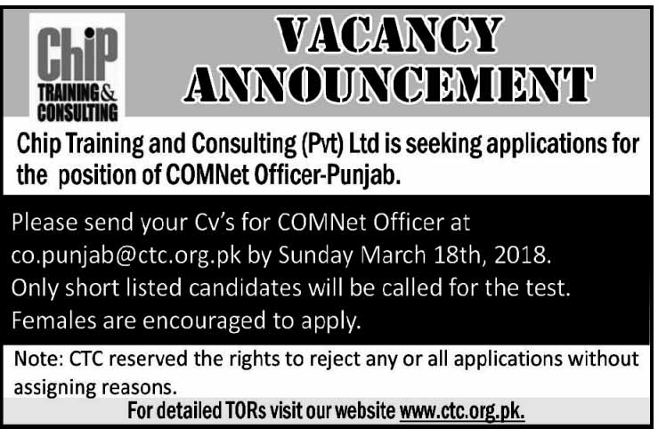 Jobs in Chip Training and Consulting Pvt Ltd 15 March 2018