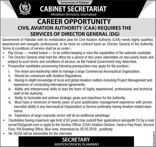 Jobs in Civil Aviation Authority Islamabad 13 March 2018
