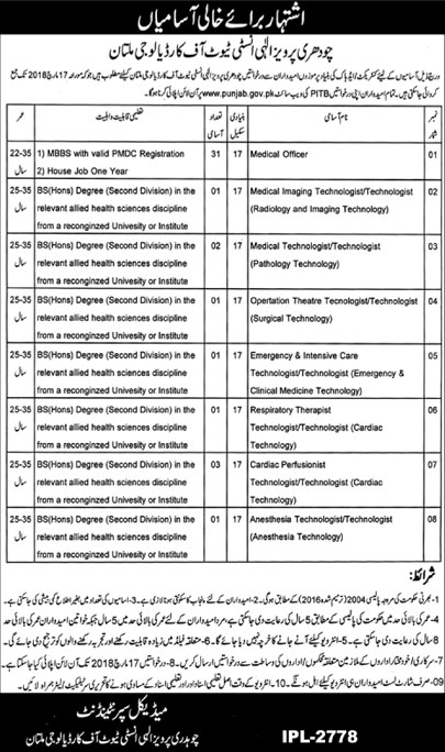Jobs in CPE Institute of Cardiology Multan 03 March 2018