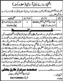 Jobs In Department Of Excise And Taxation 01 Jan 2018