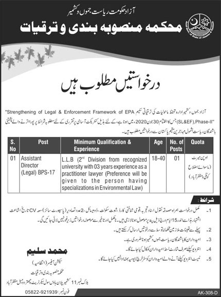 Jobs In Department Of Population Welfare Department Of Azad Kashmir 03 Mar 2018