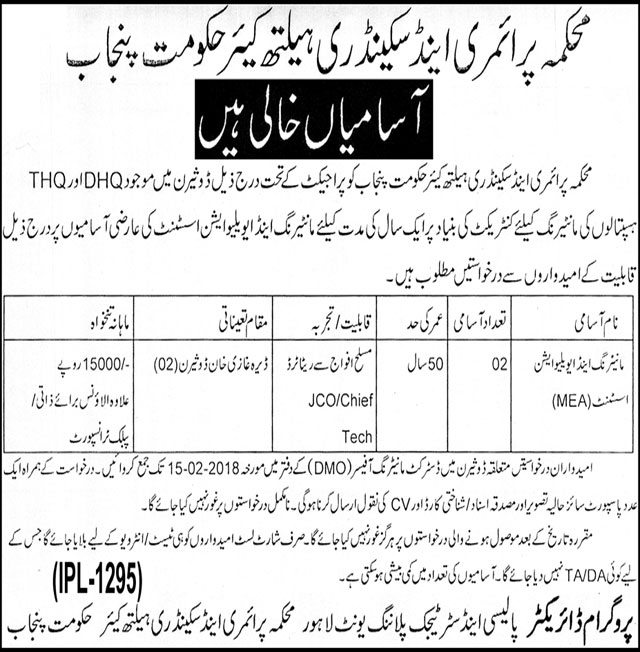 Jobs In Department Of Primary And Secondary Health Care 30 Jan 2018