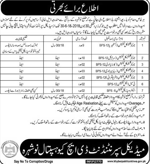 Jobs in DHQ Hospital Nowshera 14 June 2018