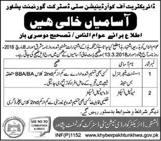 Jobs In Directorate Of Coordination City District Govt Of Peshawar 24 Mar 2018