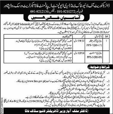 Jobs in Directorate of Live Stock and Dairy Development Department Fata 07 April 2018