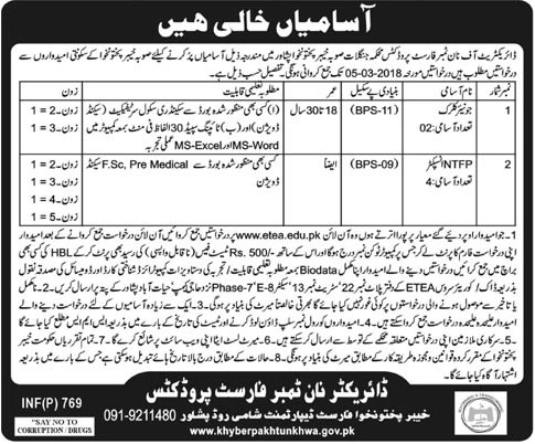 Jobs in Directorate of Non Timber Forest 16 Feb 2018