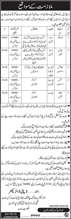 Jobs In Directorate Of Planning And Development Works 03 Feb 2018