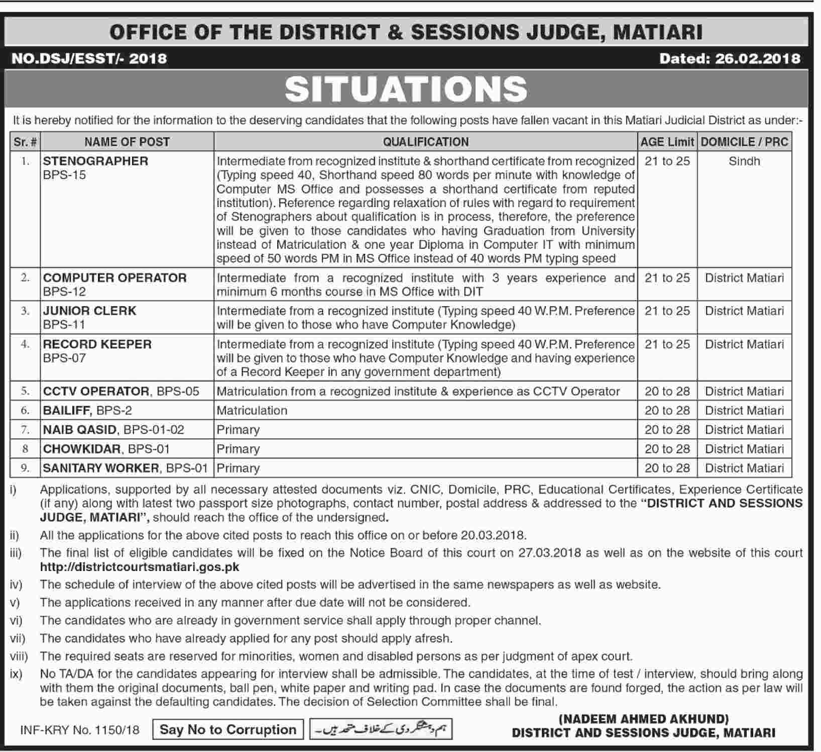 Jobs in District And Session Court Matiari 01 Mar 2018