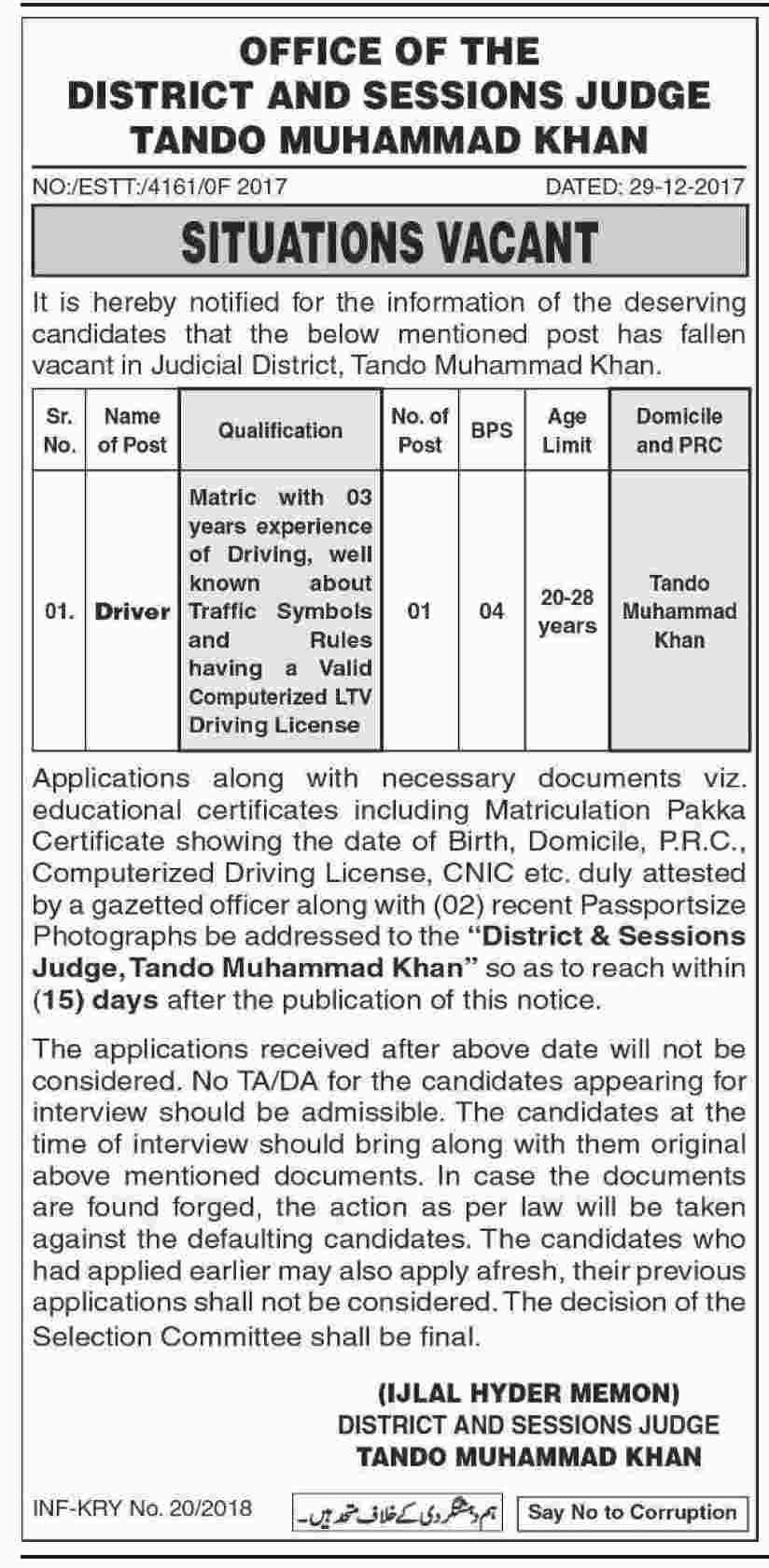 Jobs In District And Session Judge 04 Jan 2018