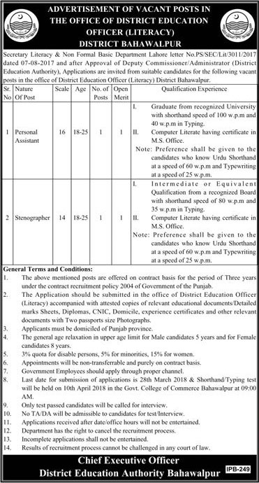 Jobs In District Education Officer Bahawalpur 14 Mar 2018