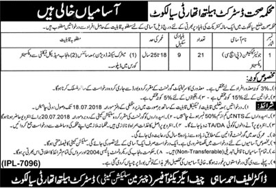 Jobs in District Health Authority 09 July 2018