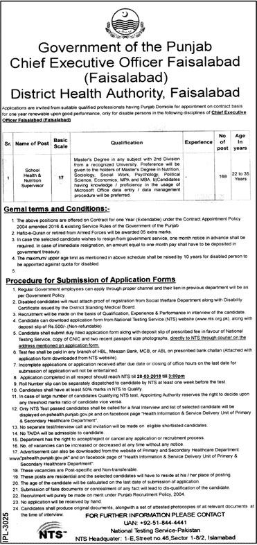 Jobs In District Health Authority Faisalabad 09 Mar 2018