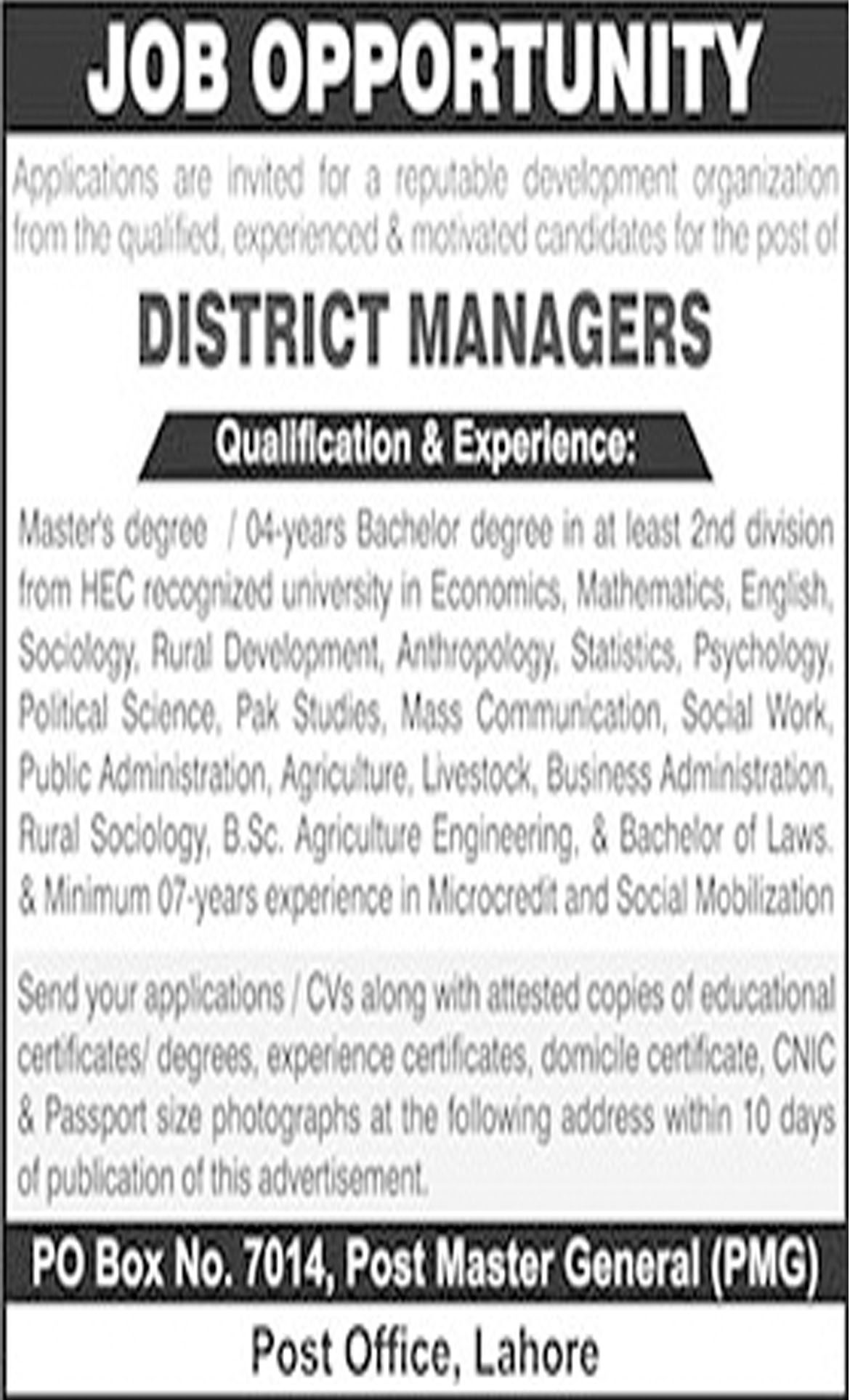 Jobs In District Manager Required In Lahore 17 Oct 2018