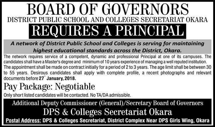 Jobs In District Public School And College Secretariat Okara 14 Jan 2018