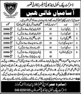 Jobs in District Public School & College Officers Colony Kasur 22 June 2018
