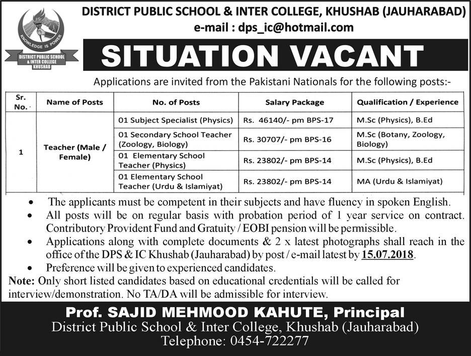 Jobs in District Public School & Inter College 01 July 2018