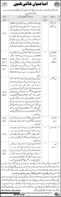 Jobs in Doner Funded Project Office 07 April 2018