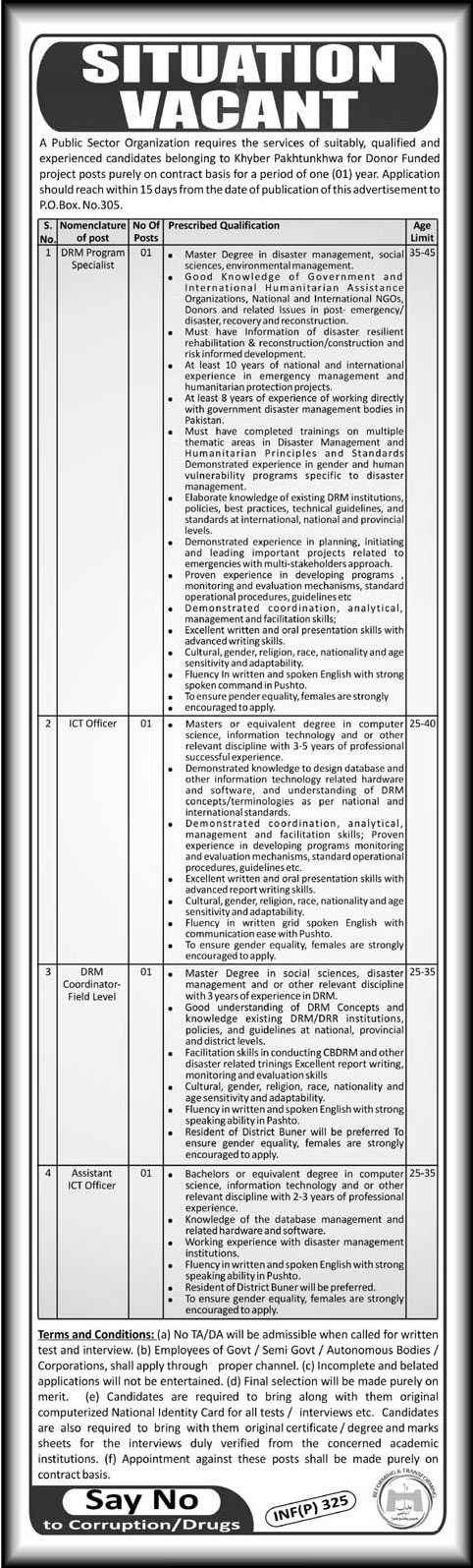 Jobs In Donor Funded Project 23 Jan 2018