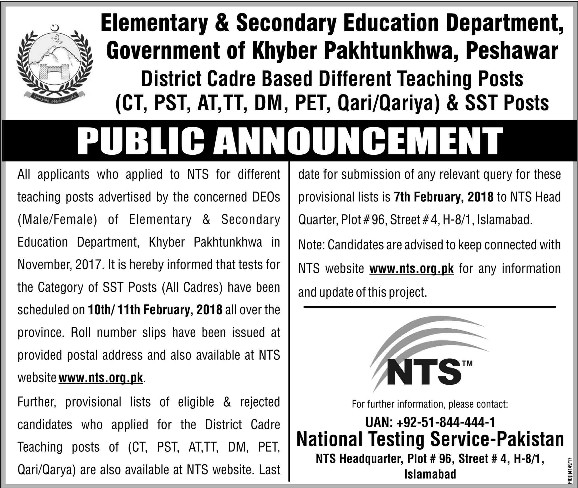 Jobs In Elementary & Secondary Education Department 02 Feb 2018