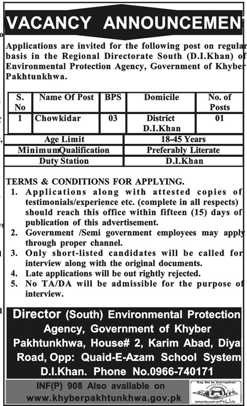 Jobs in Environmental Project Agency in Dera Ismail khan 24 Feb 2018