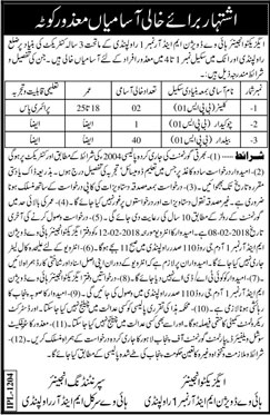 Jobs In Executive Engineering Highway Division 01 Feb 2018