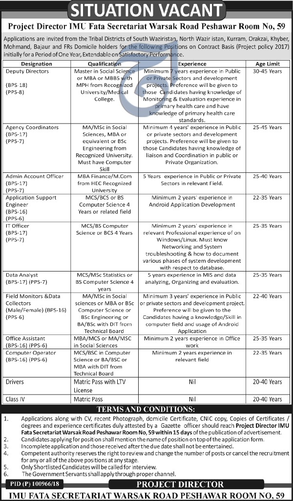 Jobs in Fata Secretariat Peshawar 26 June 2018