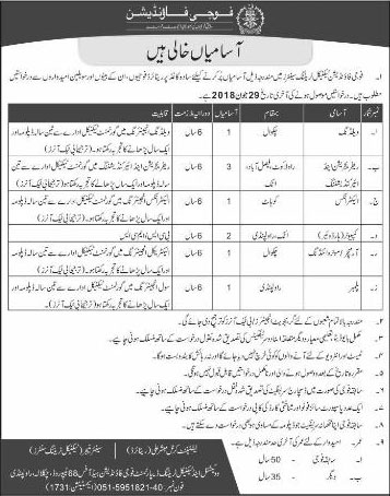 Jobs in Fauji Foundation 08 June 2018