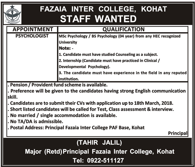 Jobs in Fazaia Inter College Kohat 11 March 2018