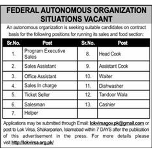 Jobs In Federal Autonomous Organization 14 Jan 2018
