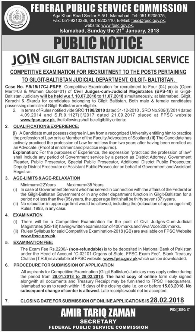 Jobs in Federal Public Service Commission 21 Jan 2018